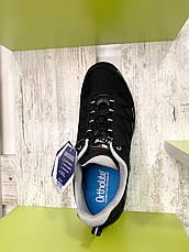 Кроссовки демисезонные трекинговые  RAPID TAPE JAM 4, фото 3