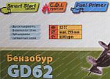 Бензобур Procraft GD62 (52 куб. см., шнек 150 мм), фото 10