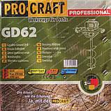 Бензобур Procraft GD62 (52 куб. см., шнек 150 мм), фото 9