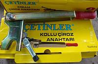 КЛЮЧ ЧИРОЗ оцинк. усиленный, Турция (для установки чироза), фото 1