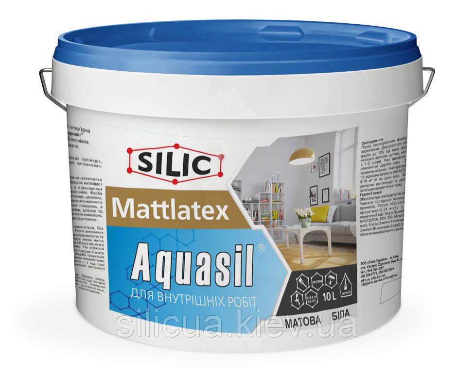 Краска акриловая интерьерная Mattlatex Aquasil Водорастворимая, белоснежная, быстросохнущая (1л)