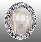 Зеркало дизайнерское, круглое 600 мм, фото 2