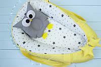 Кокон гнездышко ,Кокон-позиціонер для новонароджених , baby nest в сіро-жовтих тонах 2313