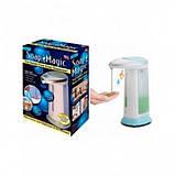 Сенсорная мыльница Soap Magic дозатор для жидкого мыла Диспенсер бесконтактный, фото 3