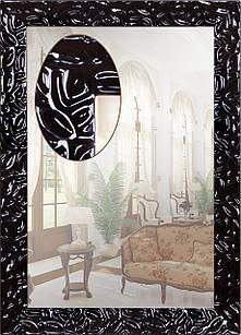Зеркало в черной раме, глянец