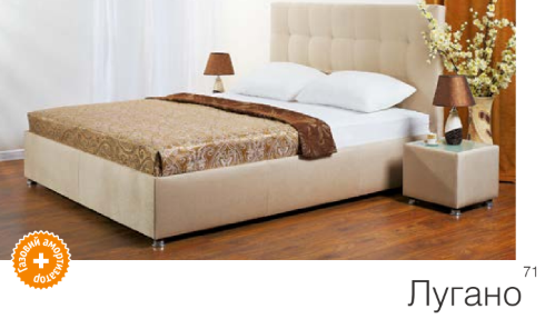 Кровать Лугано 1.6 НСТ