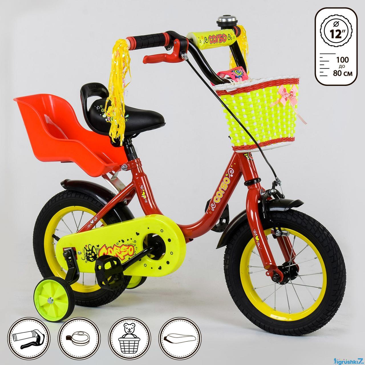 """Велосипед 12"""" дюймов 2-х колёсный  """"CORSO"""""""