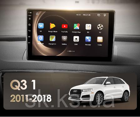 Junsun 4G Android магнитола для Audi Q3 1 8U 2011 – 2018