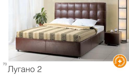 Кровать Лугано 2 1.6 НСТ