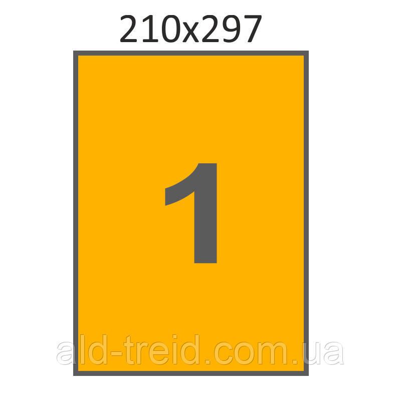 Этикетка клейкая А4 1 шт (210*297) Yellow fluor