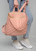 Сумка-рюкзак Sambag Трейси 30*31*15 см пудровый