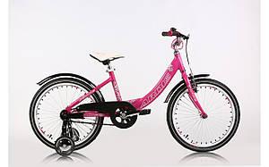 """Детский велосипед 20"""" Ardis Alice"""