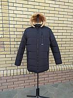 Куртка мужская зимняя интернет магазин размеры 50-62