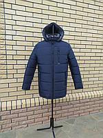 Модная куртка мужская зимняя размеры 50-54