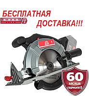 Циркулярная пила аккумуляторная бесщёточная Vitals Professional ARg 18165Pa BSа