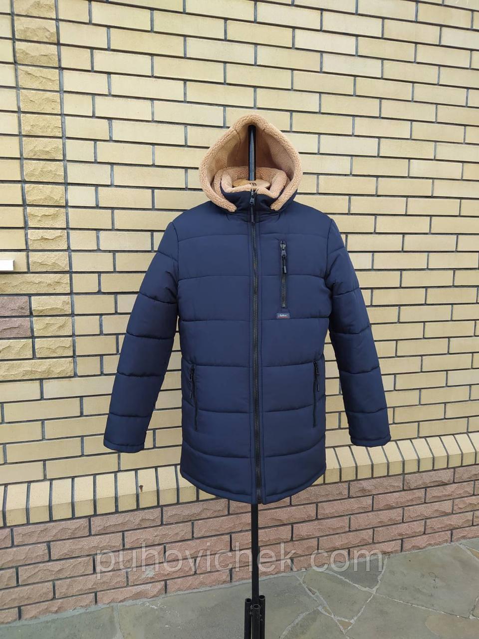 Мужская зимняя куртка пуховик размеры 50-54