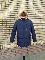 Мужская зимняя куртка пуховик размеры 50-60