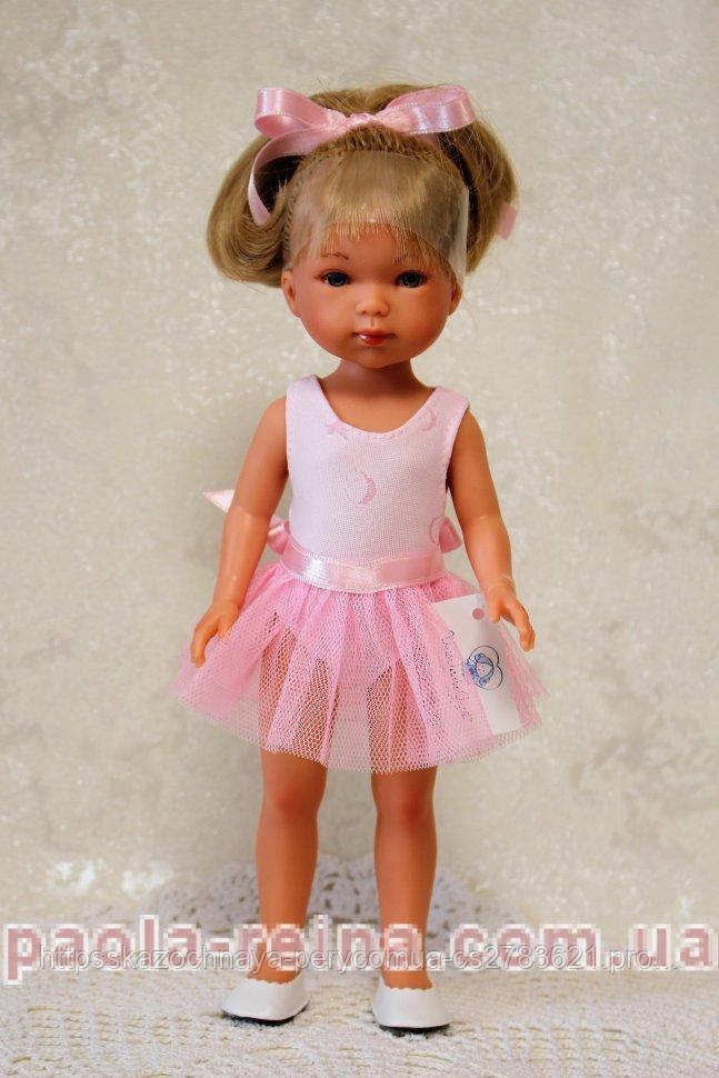 Кукла Vestida de Azul Карлота балерина, 28 см Самые модные куклы для девочек