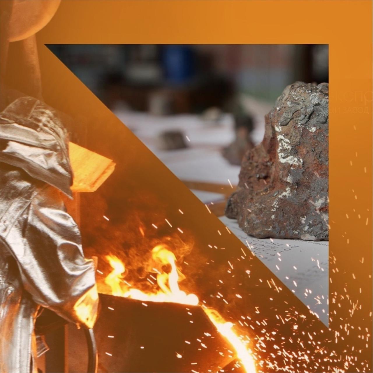 Сертифицированная металлургическая лаборатория. Услуги