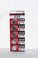 Часовая батарейка Maxell CR2032