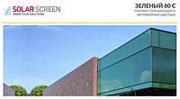 Солнцезащитная пленка Solar Screen Green 80 C, светопропускаемость 15% 1.52 м