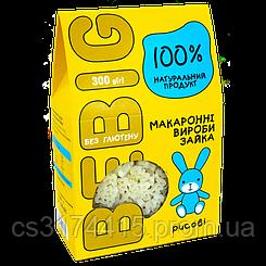 Макароны без глютена фигурные рисовые Зайчата  BEBIG  (300 грамм)