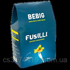 Макароны без глютена спирали рисово-конопляные  BEBIG FUSILLI (350 грамм)