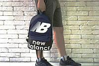 Рюкзак городской стильный качественный New Balance, цвет сине-черный, фото 1