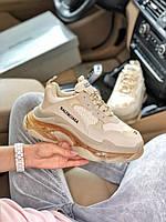 Кроссовки Баленсиага женские. BALENCIAGA Triple S женские кроссы на лето. Повседневные женские кроссовки.