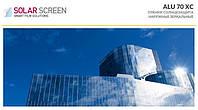 Солнцезащитная пленка Solar Screen ALU 70 XC, светопропускаемость 43% 1.52 м