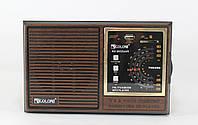 Радио RX 9933