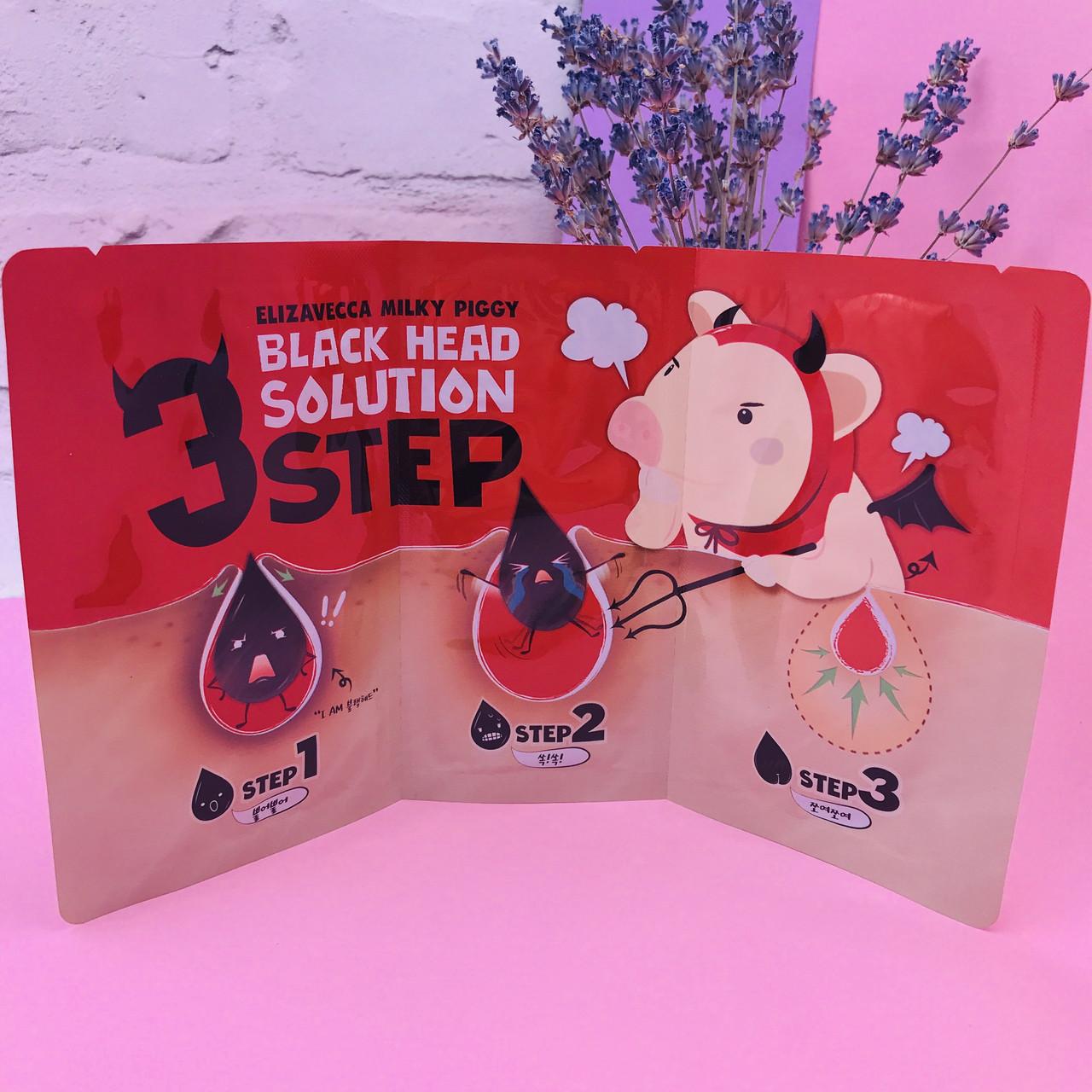 Elizavecca Набор для очищения кожи носа от черных точек Milky Piggy Black Head Solution 3-Step