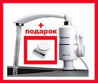 Кран Делимано проточный водонагреватель Delimano Pro смеситель мини бойлер + ПОДАРОК кухонные весы