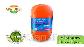 Вінкропс Борекс від компанії WinBRel