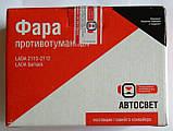 Противотуманные фары ВАЗ-2110 (г.Киржач), фото 6