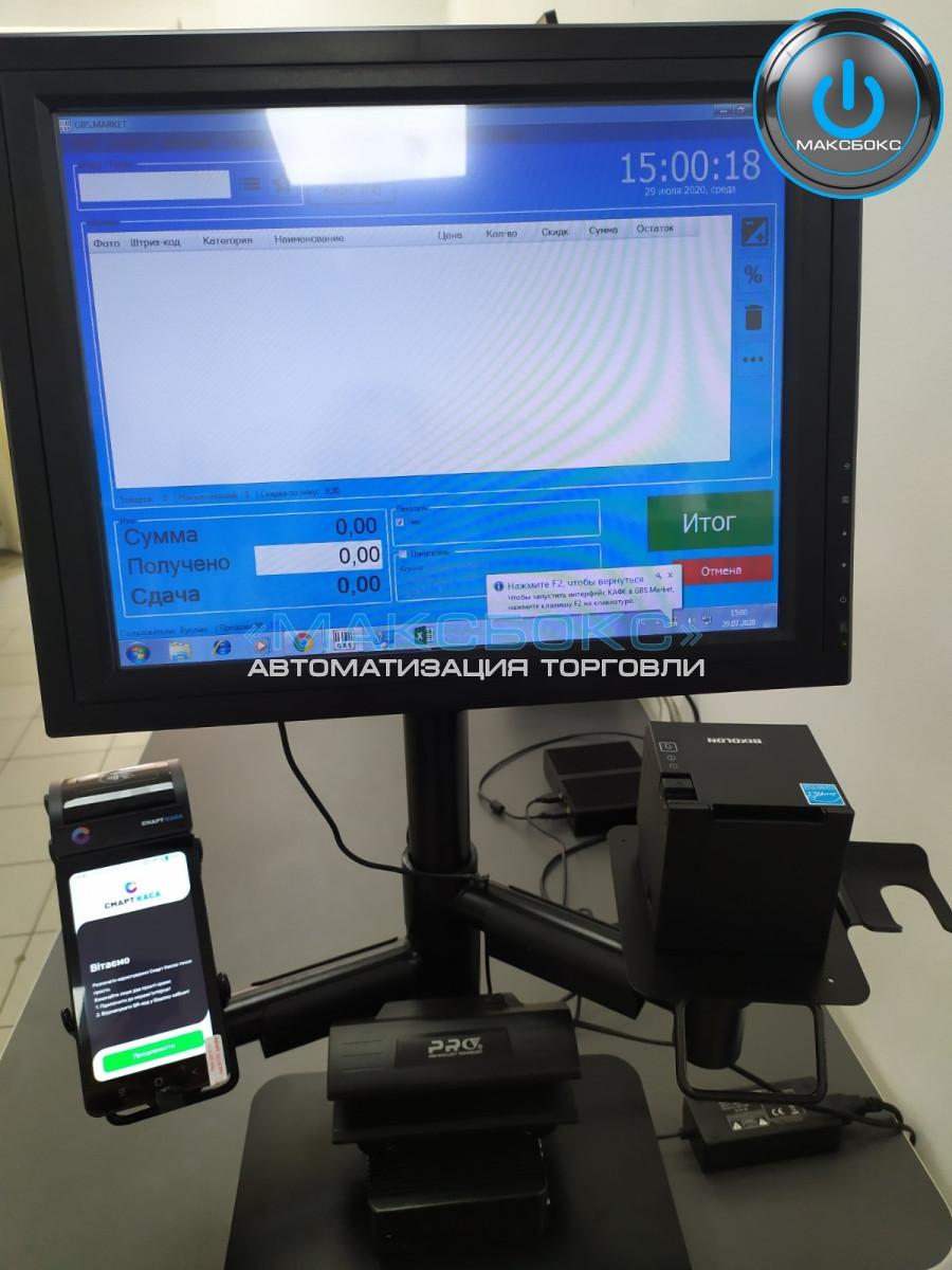 Стойка для pos-систем PS3010 Maken
