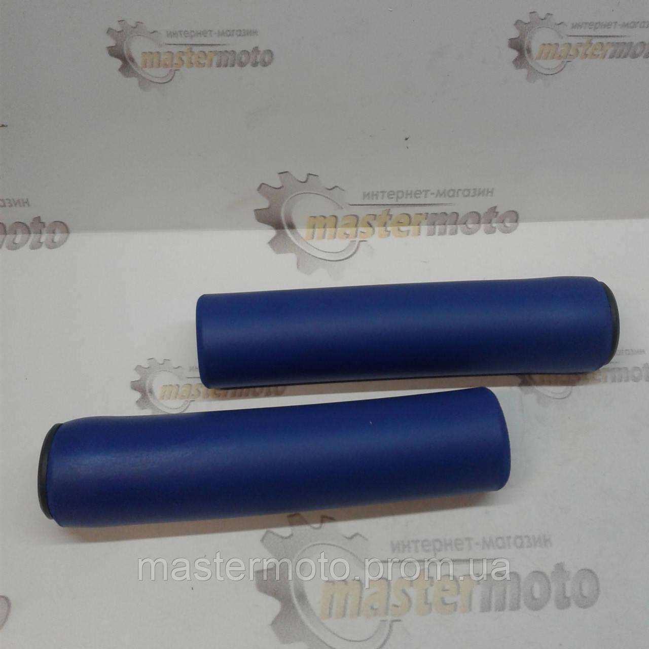Рукоятки руля 130мм, пенорезиновые, синие велосипедные AOPERATE