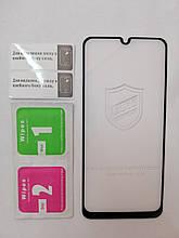 Защитное стекло Samsung M30s/M21/M31/M307/M215/M315 Black ЛЮКС