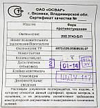 Противотуманные фары ВАЗ-2110 (г.Киржач), фото 8