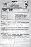 Противотуманные фары ВАЗ-2110 (г.Киржач), фото 7