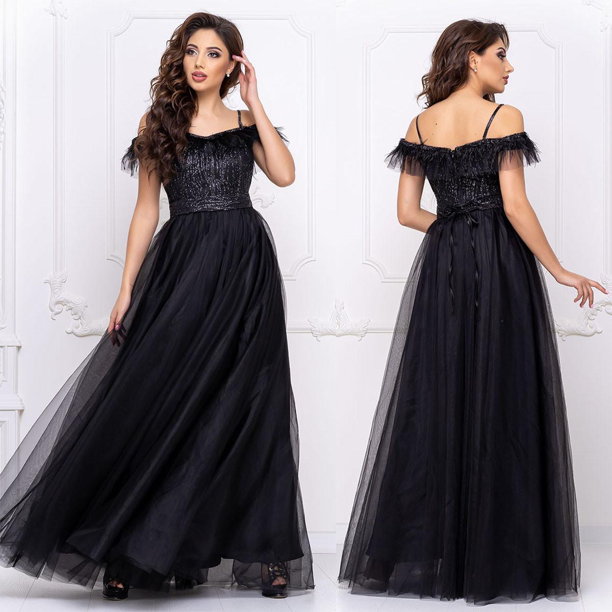 """Вечірнє чорне плаття максі пишне """"Перфект"""""""