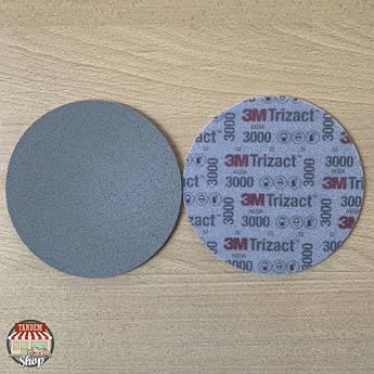 Круг полірувальний абразивний 3M Hookit™ Trizact™ P3000