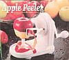 Яблокочистка Apple Peeler. Распродажа!