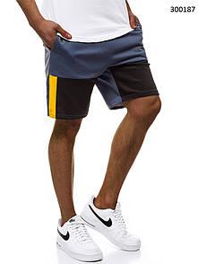Чоловічі Шорти, Grey / Yellow