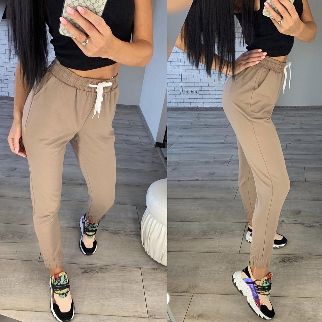 Спортивные женские штаны с высокой талией