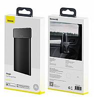 Чехол-карман Baseus Magic Car Cup Holder Storage Rack (CRSBJ01-01)
