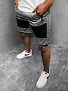 Мужские Шорты, Grey / Black, фото 6