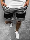Чоловічі Шорти, Grey / Black, фото 8