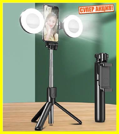 Монопод (селфи палиця) і триногою with two lamp J861 чорний, фото 2