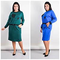 Женское трикотажное платье большие размеры «Ажена» (Зеленое, синее | 58/60, 62/64)